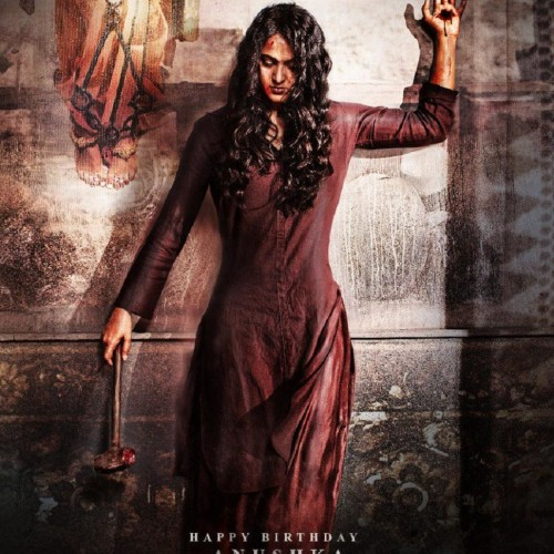 First look out from Bhaagamathie on Anushka Shetty's Birthday