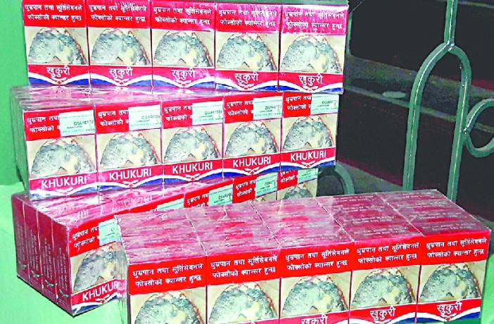 Nepalese Khuki cigarette struck in Indian market