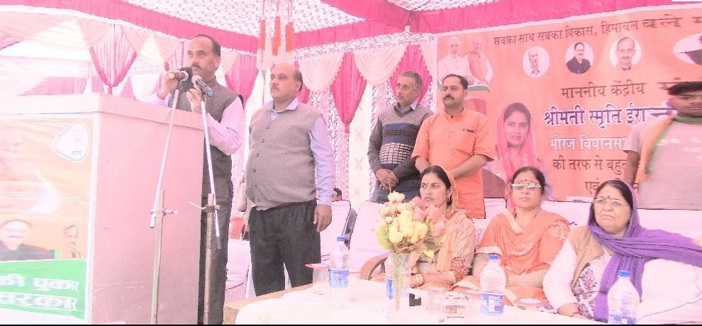 himachal assembly election union minister smriti irani delivered speech through mobile