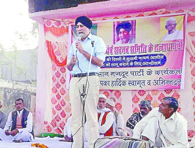 Prices of one and a half times should be increased: VM Singh Prices See also prices