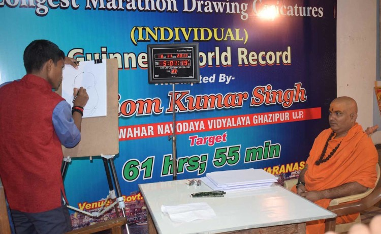 ghazipur son set Guinness World Records in drawing caricature