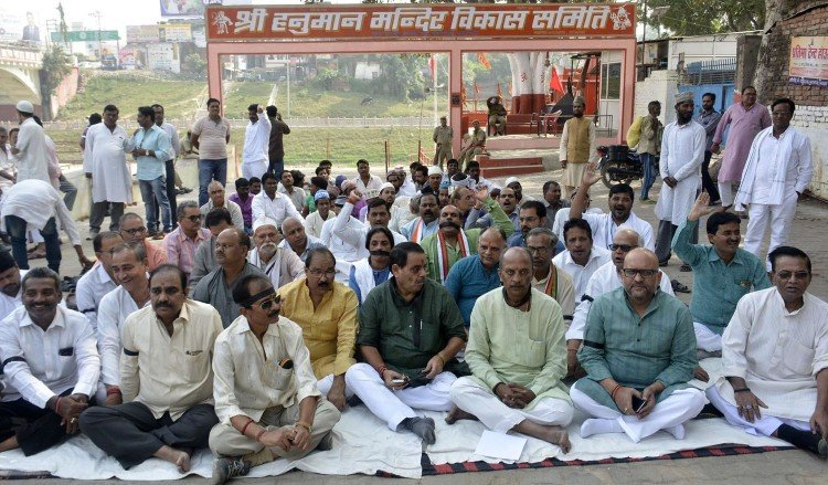congress protest for one year of demonitisation in PM constituency