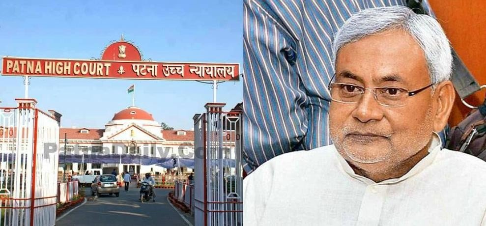 patna high court asks bihar government on the vacant position in fire department