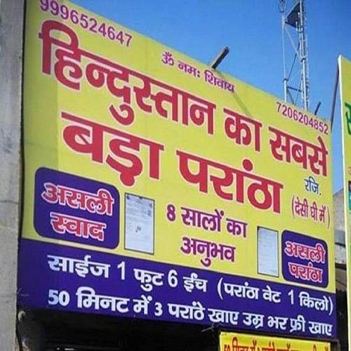 big paratha challenge in india