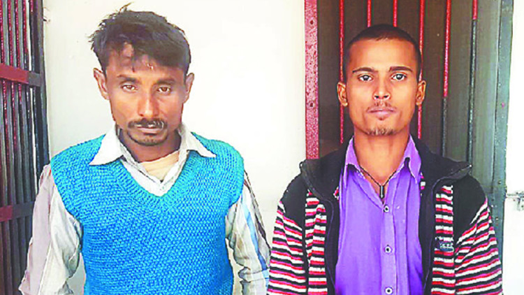 son killed his father with sister husband