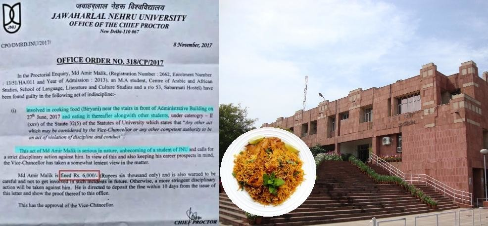 jnu imposed fine on four students for cooking biryani near administration block