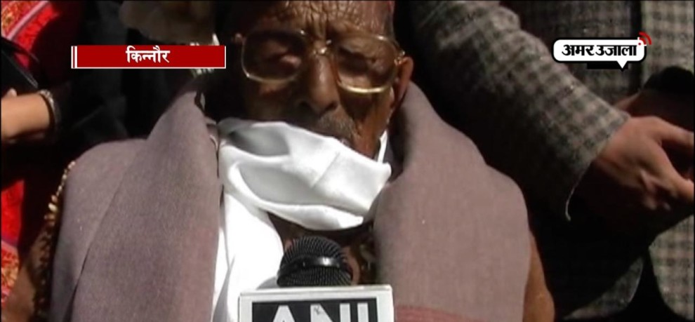 At 101, India's first voter Shyam Saran Negi casts his vote