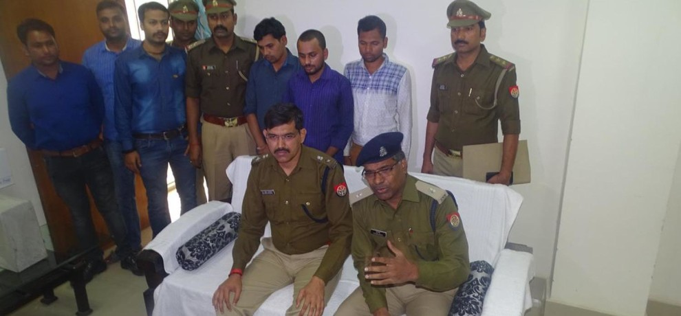 three person arrest in varanasi who fraud with matrimonial site