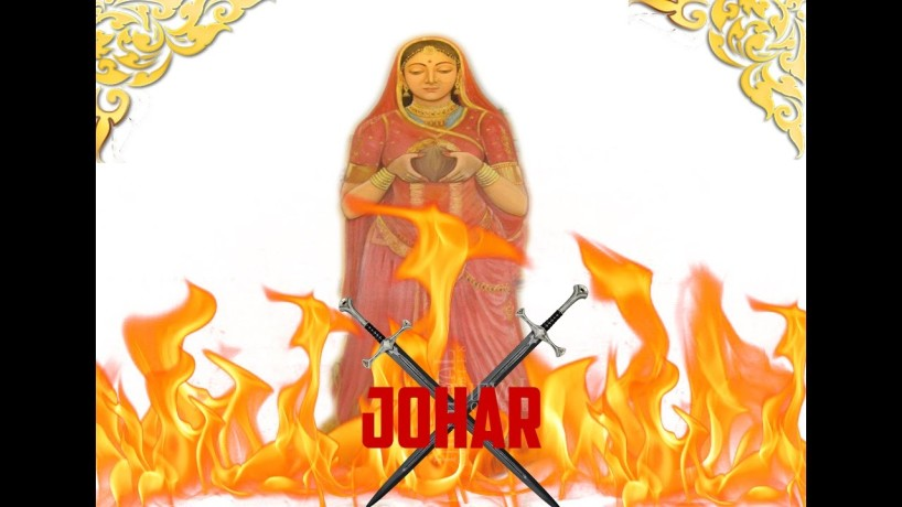 know about one and only jal johar in rajasthan