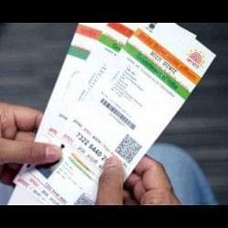 210 सरकारी वेबसाइटों ने लीक किया आधार से जुड़ा डाटा, RTI से सामने आया सच