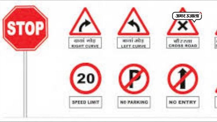 विद्यार्थी अब किताबों में पढ़ेंगे सड़क सुरक्षा का पाठ