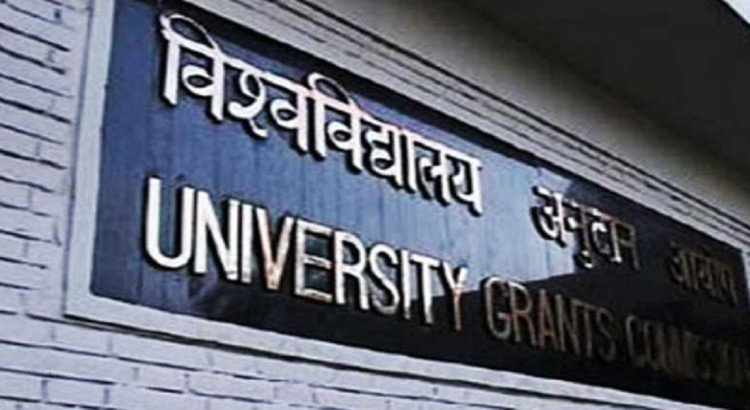 ugc asked for applications till February 22