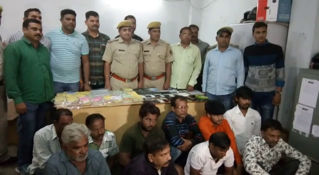 More than half a dozen bookies are arrested in ajmer