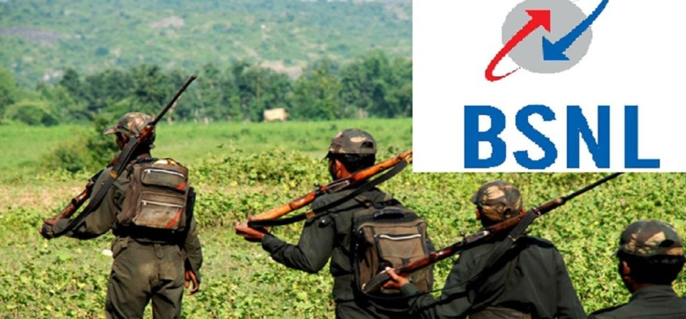 BSNL Data usage in naxal areas hits 400 GB a day