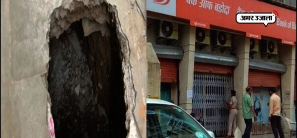robbery through tunnel in bank of baroda navi mumbais