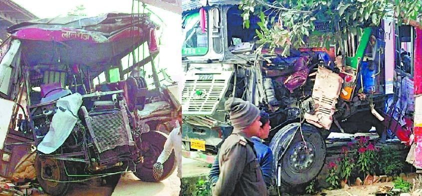 accident in salon raebareli.