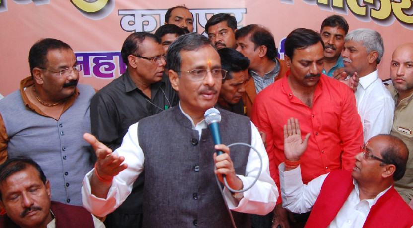 Deputy CM Dinesh Sharma says Student leaders wake up increase BJP's rating