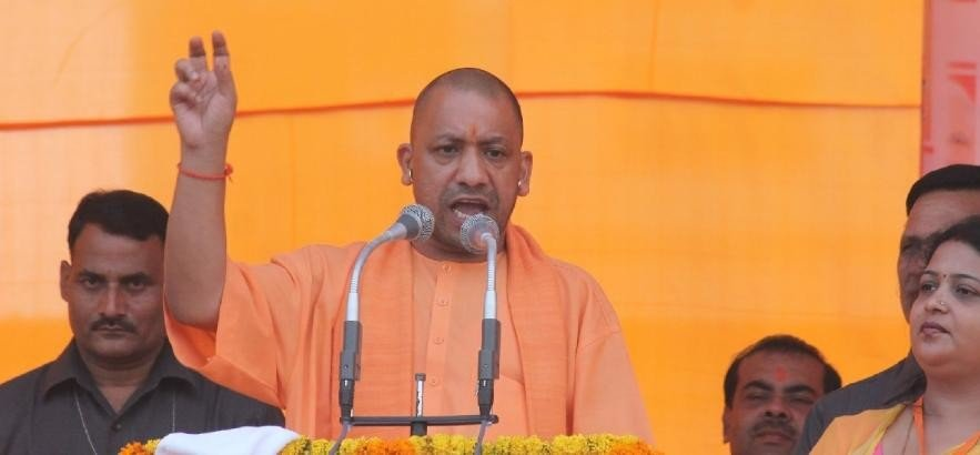 yogi adityanath in bahraich for nagar nikay election.