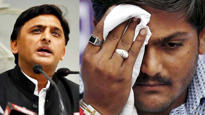 akhilesh yadav statement about hardik patel cd case