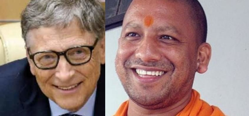 Image result for Bill gates and Yogi adityanath