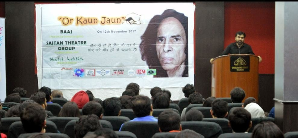 Seminar organised in new delhi on Nov 12 th In the memory of urdu shayar John Elia