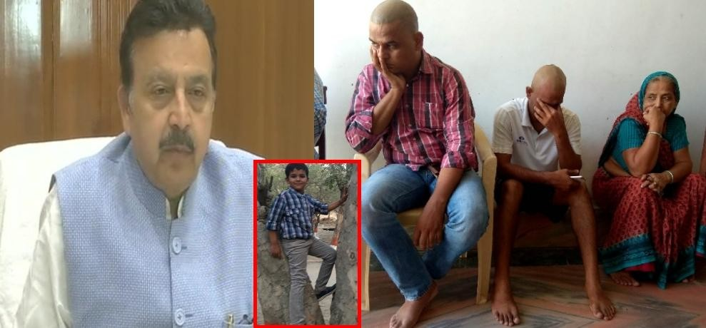 pradyuman thakur father claims minister rao narbir insists us to not ask for cbi probe