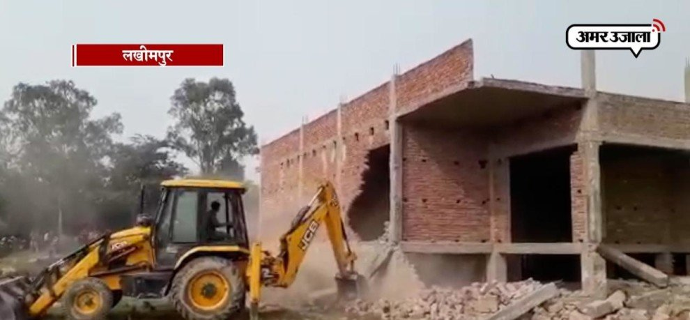 Administration removed illegal construction in lakhimpur.