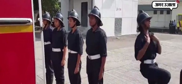 97 women joined Mumbai fire brigade and made a history