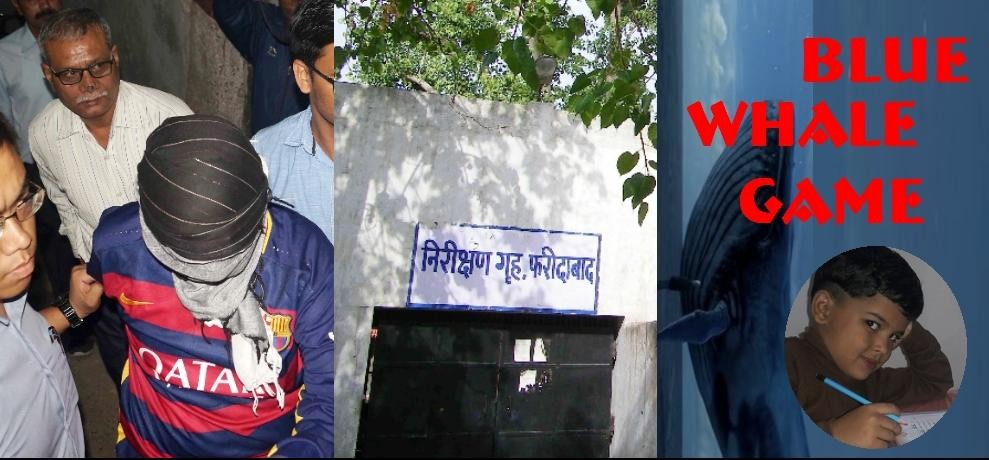 pradyuman murder case: accused student is counselled from all angles including blue whale too