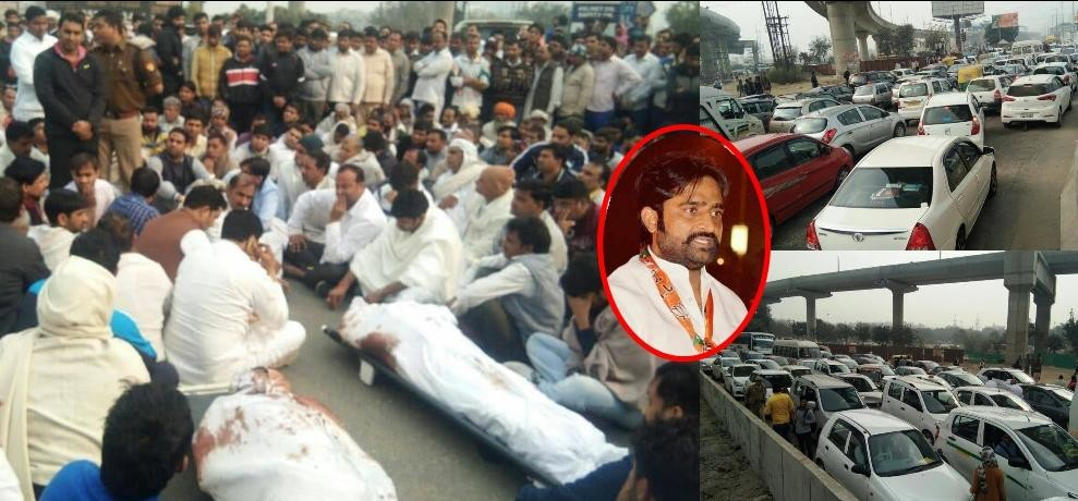 bjp leader shiv kumar yadav murder case, relatives protest with his dead body jams noida roads