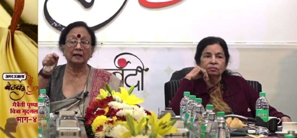 Amar Ujala organises baithak with chitra mudgal and maitreyi pusha to promote hindi part 4