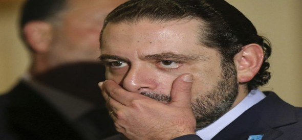 Lebanese PM leaves Saudi Arabia