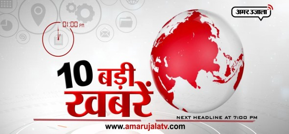 TOP HEADLINES AMARUJALA TV 16 NOVEMBER SURAT MUSLIM TICKET GUJRAT ELECTION