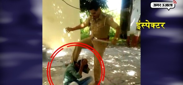 VIDEO: The accused was brutally beaten by police in maharajganj