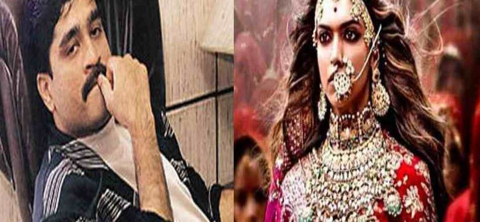 Underworld don Dawood Ibrahim money use in padmavati