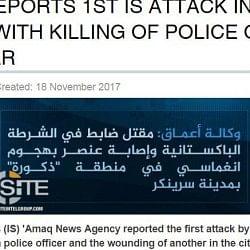 J&K: अमाक न्यूज एजेंसी ने किया दावा, श्रीनगर के जकुरा हमले के पीछे आईएस का हाथ