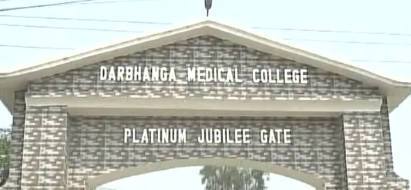 Ragging case in bihar Darbhanga Medical College fined 13.5 lakh to 54 girls for ragging junior