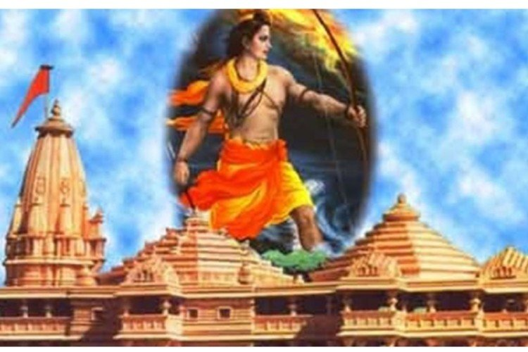 प्रधानमंत्री नरेंद्र मोदी ने बुधवार को अयोध्या में राम मंदिर निर्माण को लेकर ट्रस्ट बनाने का एलान किया है।