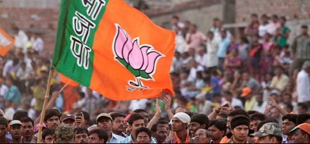 in Maharashtra BJP won in Legislative Council by election