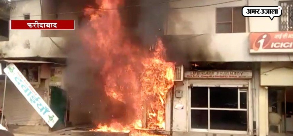 Fire in ATM due to short circuit in faridabad