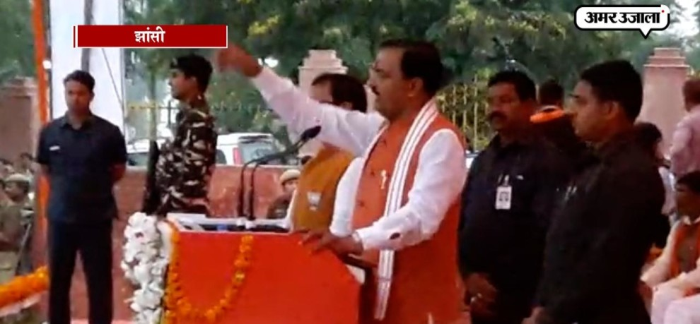Deputy Chief Minister KESHAV PRASAD MAURYA  Addressed to the public in jhansi