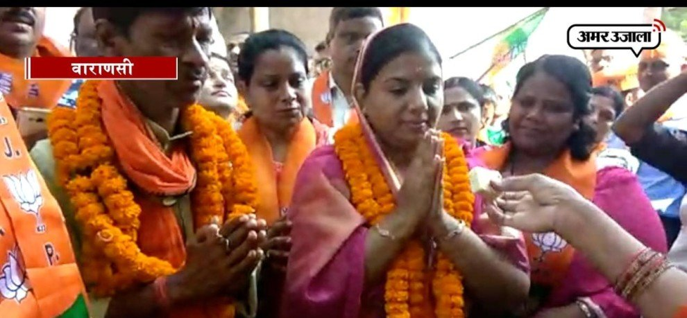 Bjp mayor candidate mridula jaiswal campaign for UP civic poll in Varanasi