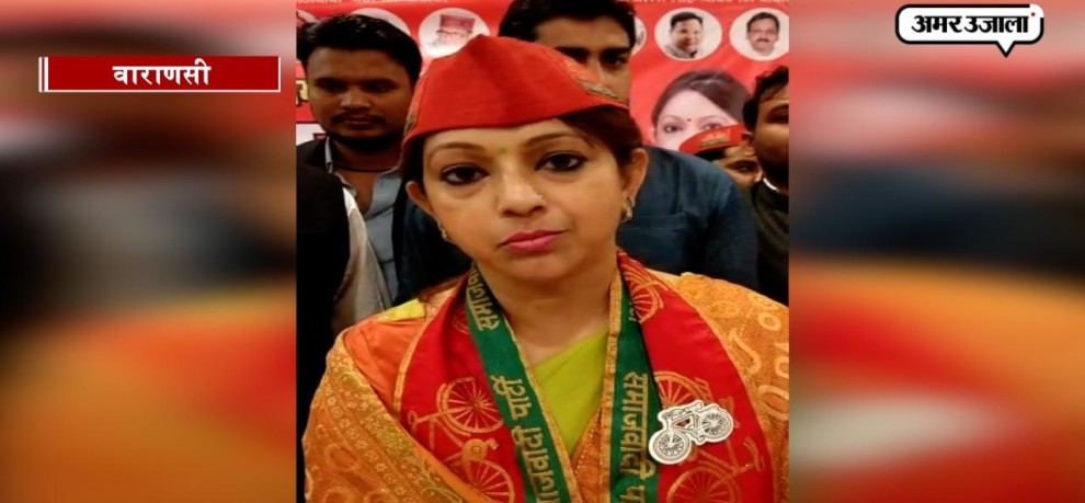 UP civic Poll: Samajwadi mayor candidate sadhna gupta from Varanasi