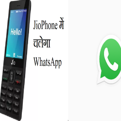 How to run whatsapp in Jio phone, Here is the trick