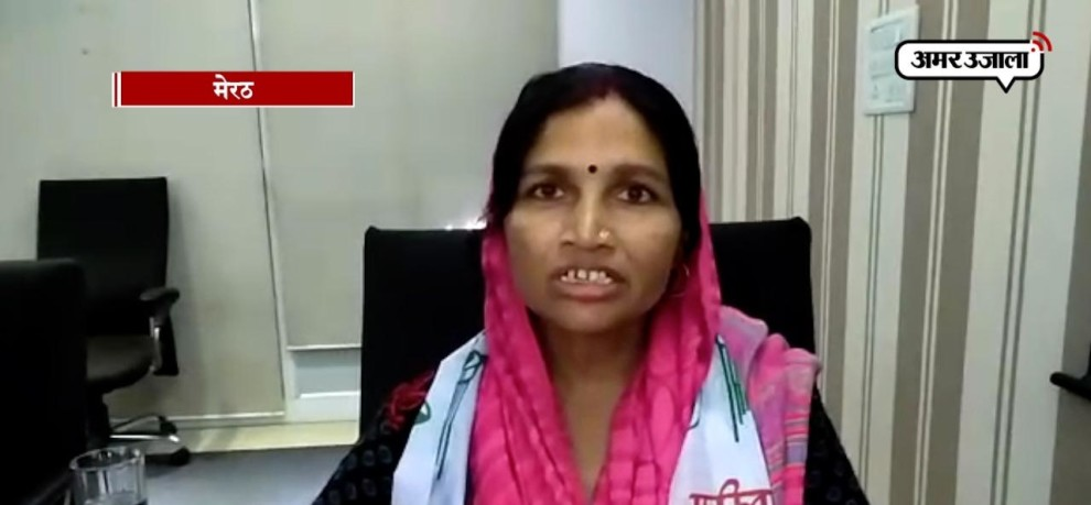 AN INTERVIEW OF RLD MAYOR CANDIDATE IN MEERUT