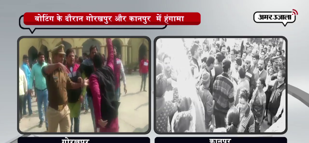 POLLING PROCESS DISRUPTED IN GORAKHPUR AND KANPUR