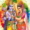 lord rama and sita marriage truth