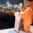 Yogi Adityanath speaks on industrial policy of Uttar Pradesh.