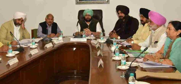 punjab cabinet meeting decisions