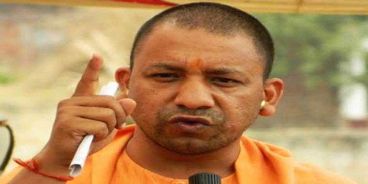 Yogi adityanath strict stance to UP board examination